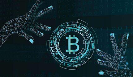 Crypto Exchange Security Audit
