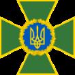 лого державна прикордонна служба України